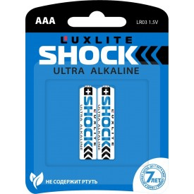 Батарейки Luxlite Shock (BLUE) типа ААА - 2 шт.